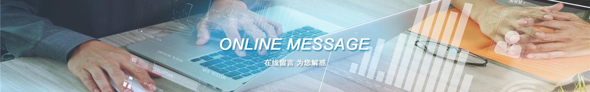 http://www.jshxbwg.com/data/upload/202001/20200108213559_201.jpg